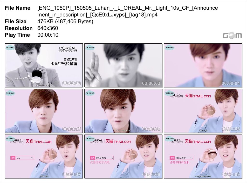 //uupload.ir/files/sqz8_%5Beng_1080p%5D_150505_luhan_-_l_oreal_mr._light_10s_cf_%5Bannouncement_in_description%5D_%5Bqce9xljxyps%5D_%5Btag18%5D_snapshot.jpg